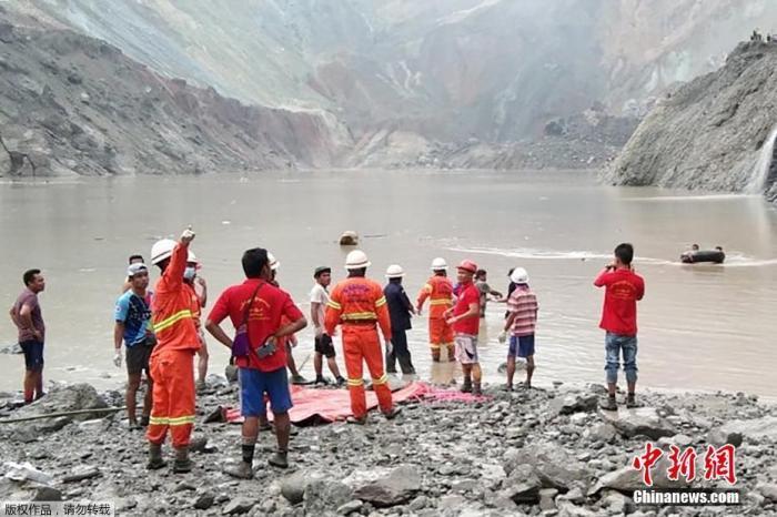 缅甸帕敢翡翠矿区发生大规模塌方 已致162人遇难