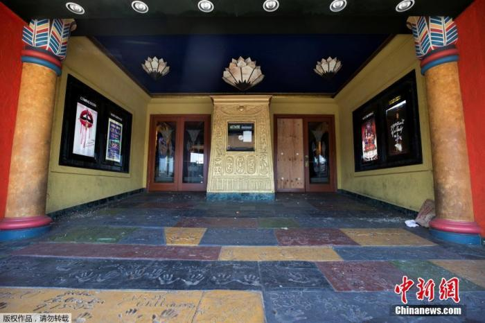 资料图:当地时间7月2日,在美国加州洛杉矶维斯塔剧院。