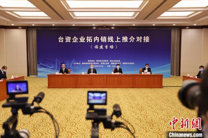 图为北京会场。 记者 李雪峰 摄