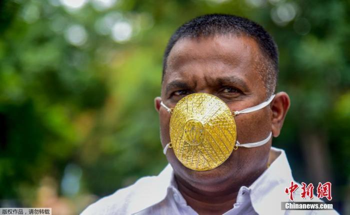 7月6日消息,印度浦那,为了预防新冠肺炎病毒的转播,当地商人尚卡尔・库尔哈德制作了价值不菲的黄金口罩,Kurhade称面具重50克,售价约3870美金。