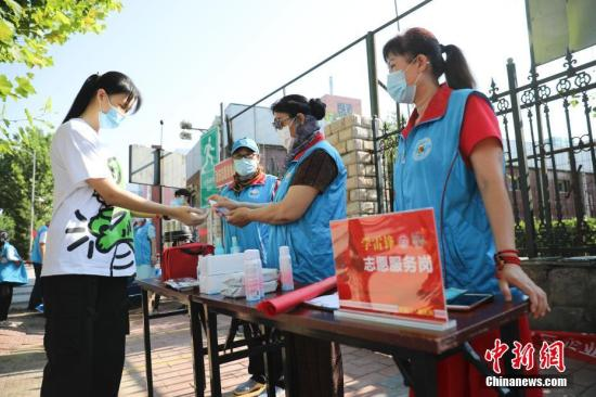 Beijing reports no increase in domestically transmitted COVID-19 cases