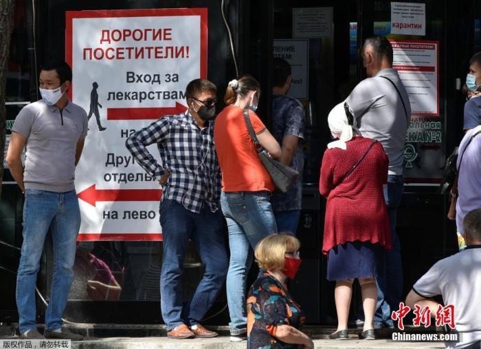 哈萨克斯坦入境政策收紧 所有人员入境均须有核酸检测报告