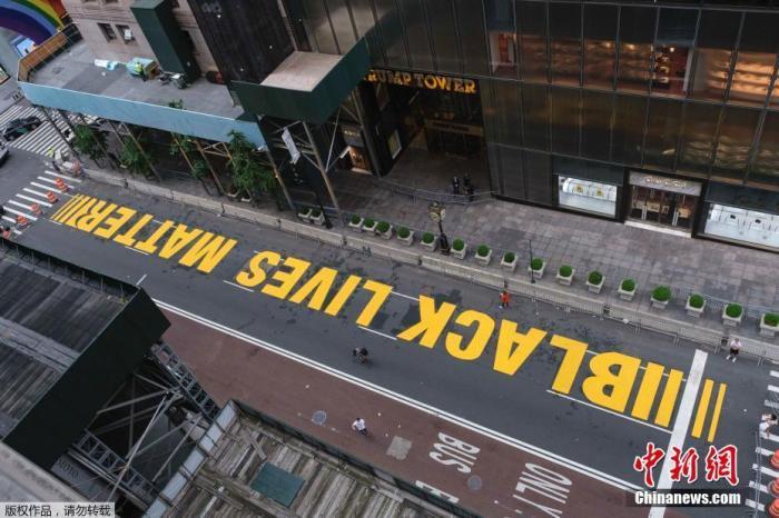 """在美国纽约第五大道特朗普大厦前的路面上涂写的""""黑人的命也是命""""的标语。"""