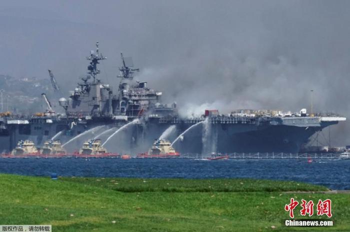 """当地时间7月12日,美国海军""""好人理查德""""号两栖攻击舰在圣迭戈海军基地爆炸起火,至少17名舰上人员和4名民众受伤,已被转送到医院进行治疗。据报道,大火于上午8时30分爆发。美国太平洋舰队海军水面部队称,有17名水手和4名民众受到不致命伤,已被送往当地一家医院。报道称,火灾发生时,""""好人理查德""""号上大约有160人。目前,""""好人理查德""""号停靠在圣迭戈海军基地,正在进行例行维护。报道称,尚不清楚是什么原因引发了火灾。消防局官员表示,消防局是在上午9点左右接到报警求助的。"""