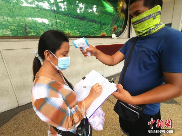 菲总统杜特尔特下令对违反防疫措施者进行逮捕和拘留