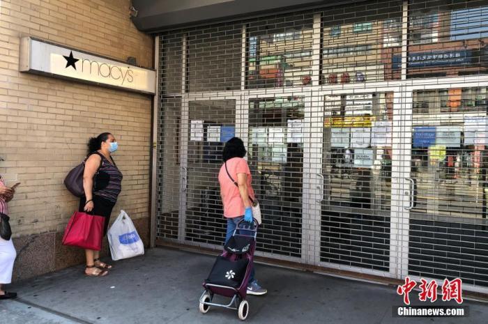 纽约市进入4阶段重启 大型购物中心保持关闭