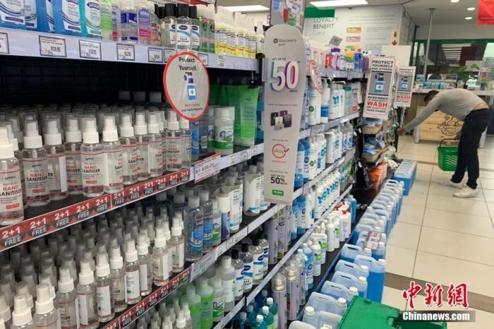 当地时间7月22日,南非约翰内斯堡,顾客在一家药店内选购消毒用品和口罩等防疫用品。 <a target='_blank' href='http://www.chinanews.com/'>中新社</a>记者 王曦 摄