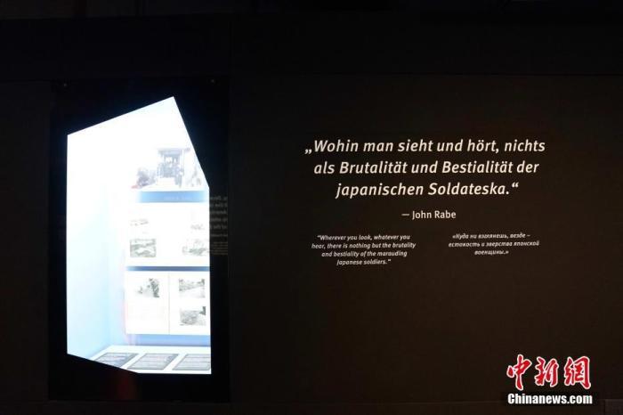正在德国波茨坦采西林霍夫宫举办的纪念波茨坦会议75周年专题展览专门开辟了一个展区介绍中国抗日战争。其中展出了包括《拉贝日记》在内的若干重要历史文物。图为该展区展出的《拉贝日记》。(资料图片) 中新社记者 彭大伟 摄