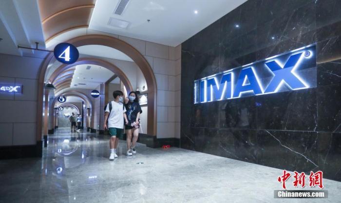 北京电影局发放2000万元疫情专项补贴 232家影院将获资助