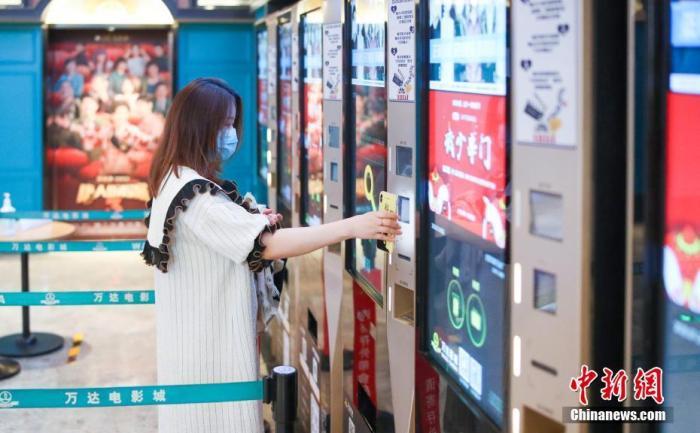 中国电影市场重启两个月以来,共1.5亿人次走进影院