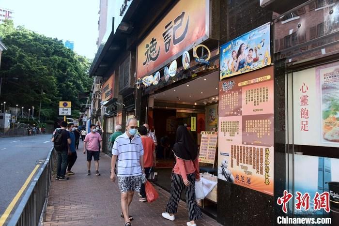 资料图:香港。 <a target='_blank' href='http://www.chinanews.com/'>中新社</a>记者 李志华 摄
