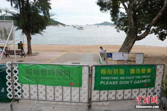 香港康乐及文化事务署7月25日宣布脱兔电竞最新版app_U赢电竞正版,因应新冠肺炎最新情况,康文署辖下所有泳滩已经关闭,泳滩的设施暂停开放。记者 张炜 摄