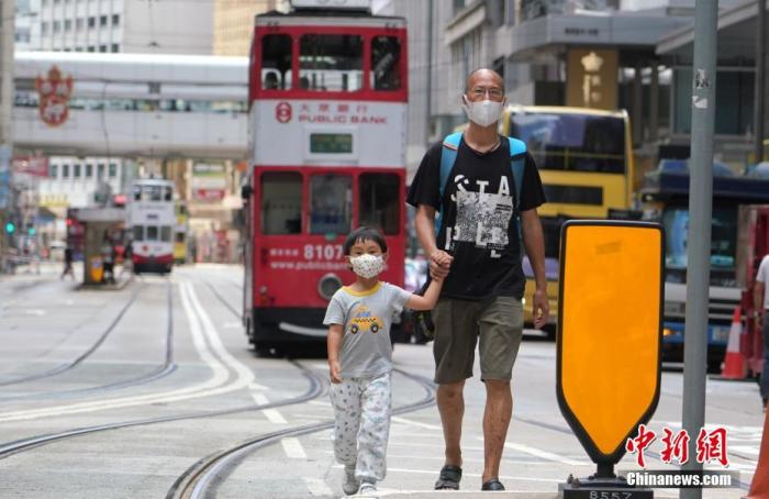 资料图为香港中环街头一老一小戴口罩出行。 <a target='_blank' href='http://www.chinanews.com/'>中新社</a>记者 张炜 摄