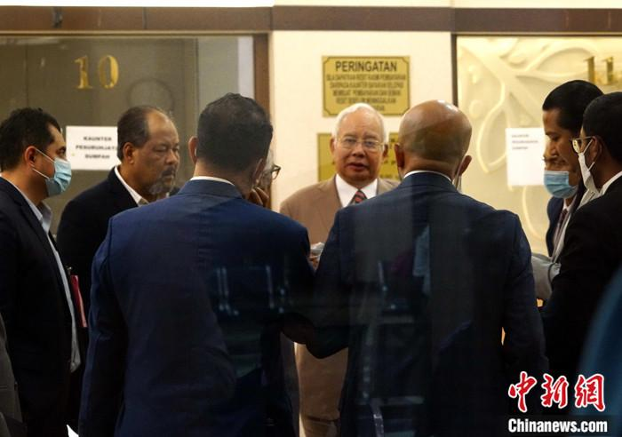 马来西亚前总理纳吉布涉SRC国际案 被判监禁12年罚款逾2亿林吉特