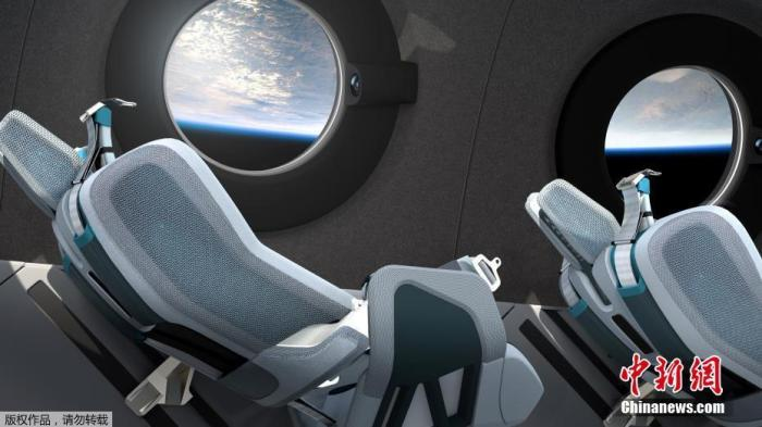 """據報道,維珍銀河5月公司稱,亞軌道飛行器""""太空船二號""""(SpaceShipTwo)再次進行了試飛,并計劃進行商業載人航天發射。據悉,已有大約700人申請進行太空旅行,且當中很多人已支付全額押金。"""