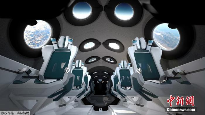 """当地时间7月28日,维珍银河公司发布的概念图展示了亚轨道飞行器""""太空船二号""""内部舱室的设计,机舱内部除了配备高度定制化的座椅外,还设有12孔窗户可供太空旅客欣赏宇宙景色。"""