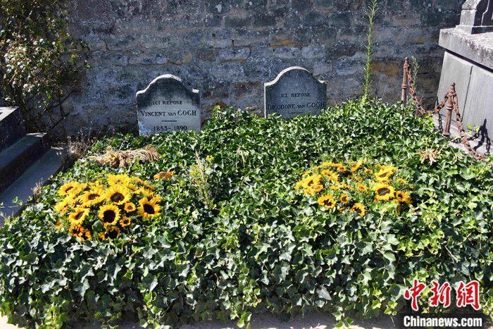 在享誉全球的荷兰绘画大师文森特•梵高逝世130周年之际,中新社记者前往梵高的长眠之地,法国北部的小城镇瓦兹河畔欧韦(Auvers-Sur-Oise)探访。图为当地时间7月29日拍摄的梵高的长眠之地,他与弟弟提奥•梵高葬在一起。两人的墓地前各有一簇盛开的向日葵,格外引人注目。 中新社记者 李洋 摄