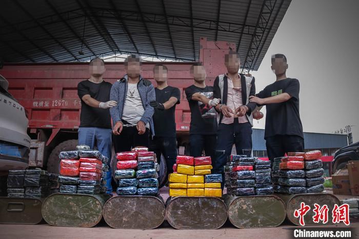 云南红河破获特大跨境运输毒品案 缴毒80公斤