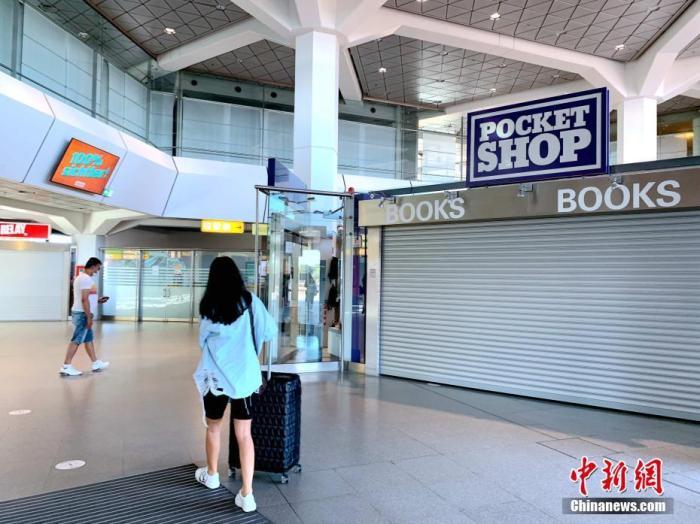 2020年8月,德国柏林最繁忙的泰格尔机场航站楼内,商业区多家店铺歇业。中新社记者 彭大伟 摄