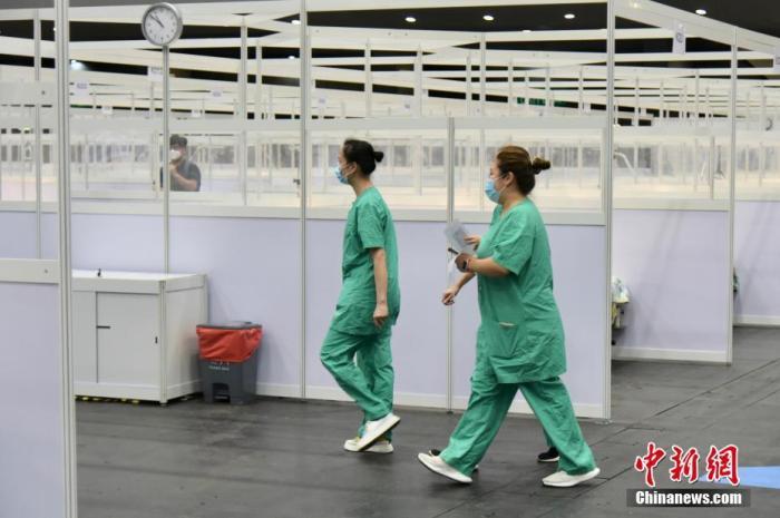 资料图:香港医管局启用亚博馆作社区治疗设施。
