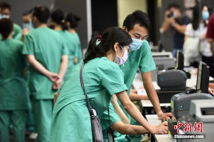 港府多项措施防控疫情 雇员在家工作再延至16日