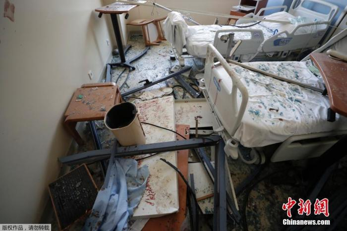 当地时间8月4日晚,黎巴嫩首都贝鲁特港口区发生剧烈爆炸。图为黎巴嫩受损的医院。