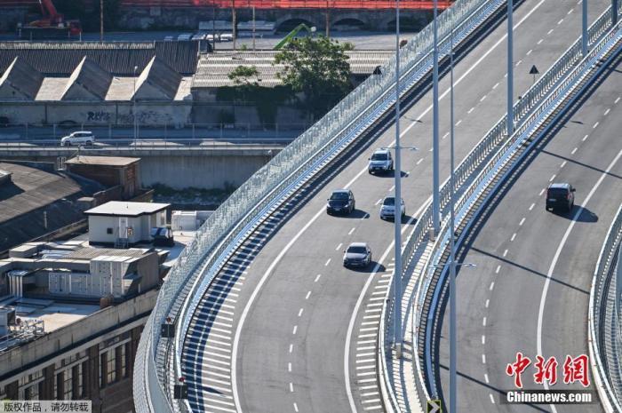 当地时间2020年8月5日,重建后的意大利热那亚大桥通车,新桥被命名为圣乔治大桥。