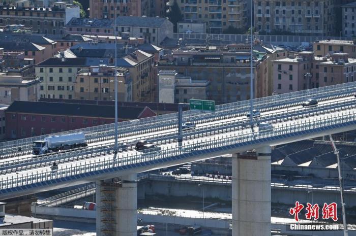 当地时间8月5日,重建后的意大利热那亚大桥通车,新桥被命名为圣乔治大桥。