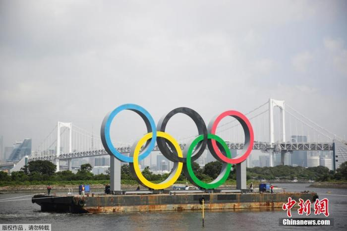 日本巨型奥运五环完成检修后归位 将展示至奥运会结束