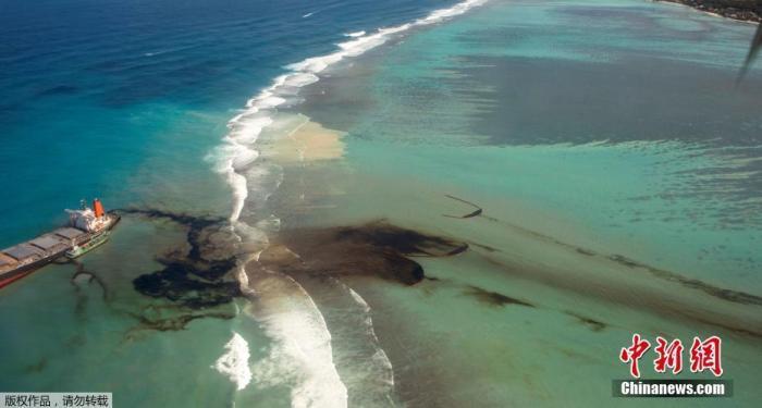 原料图:当地时间8月10日,日本货轮搁浅在毛里求斯近海,暗色重油漂浮在海面。据报道,已经有超过1000吨燃油从船上泄露,对毛里求斯海洋环境和渔场造成了无法估量的生态损坏。