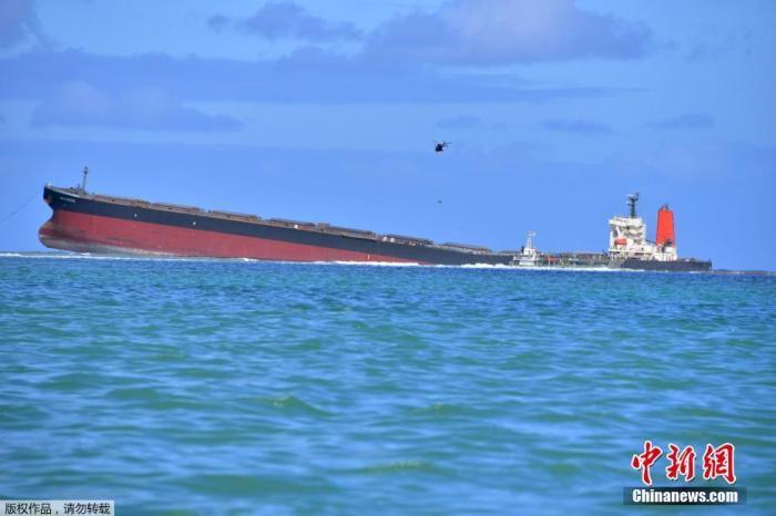 当地时间7月25日,一艘悬挂巴拿马国旗的货轮在毛里求斯东南部海域搁浅。