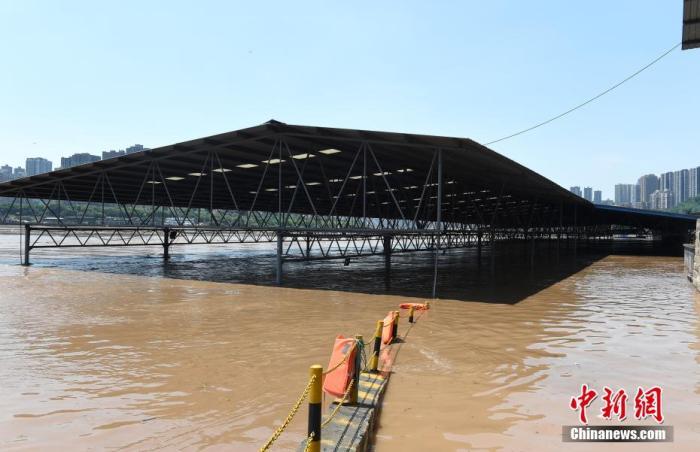长江2020年第4号洪水提前抵达 重庆提升防汛应急响应为Ⅱ级