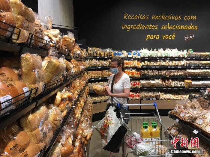 巴西今年二季度GDP环比下降9.7% 经济回落至2009年底水平