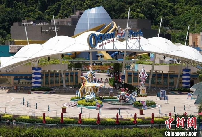 资料图:香港海洋公园。<a target='_blank' href='http://www.chinanews.com/'>中新社</a>记者 张炜 摄