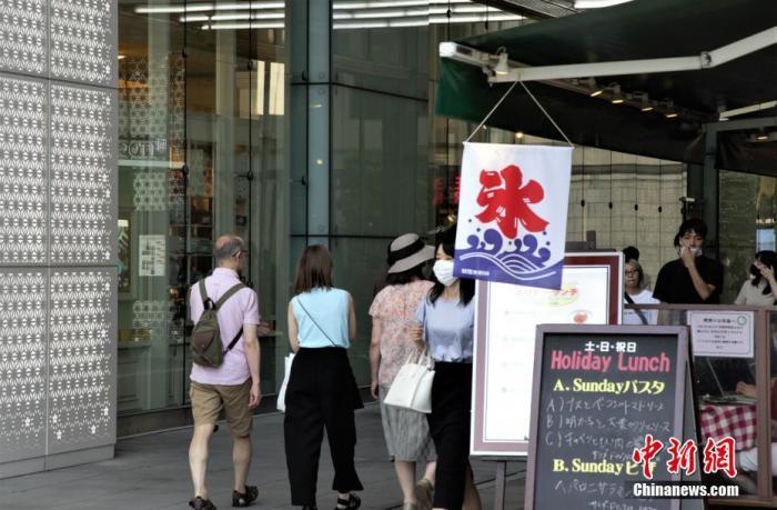 日本东京8月共187人死于中暑 其中大多数人未使用空调图片