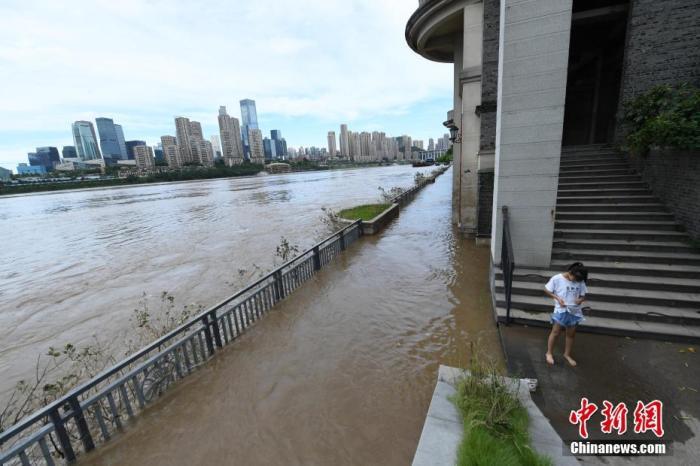 """""""长江2020年第5号洪水""""在上游形成图片"""