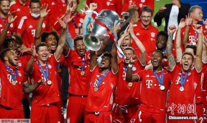 体坛观察|时隔七年再夺欧冠 拜仁在低调中王者归来