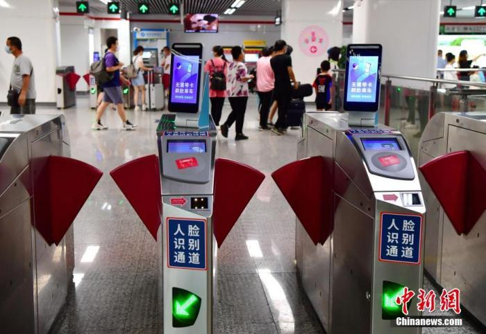 资料图:地铁站内的人脸识别通道。 张斌 摄