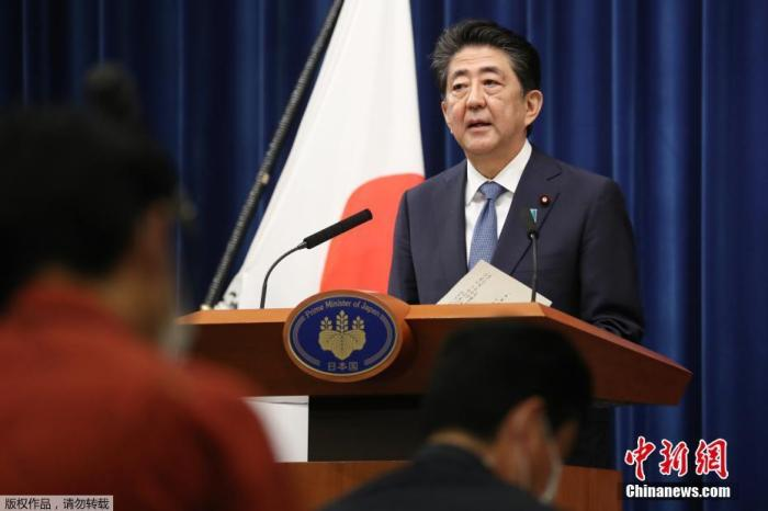 当地时间8月28日下午5时许,日本首相安倍晋三在新闻发布会上,宣布辞去首相职务。图为新闻发布会现场。