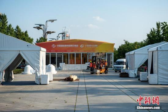 CIFTIS to facilitate service trade between China, Eurasian countries, says expert