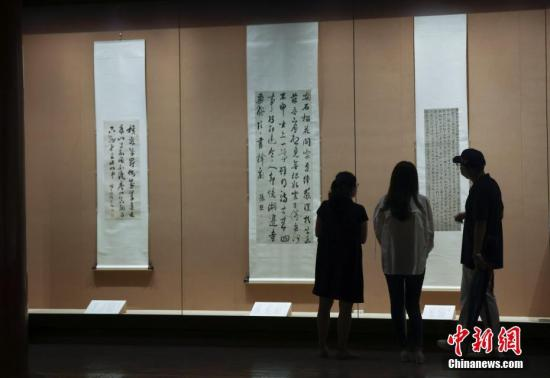 Landmark exhibition to open at Palace Museum