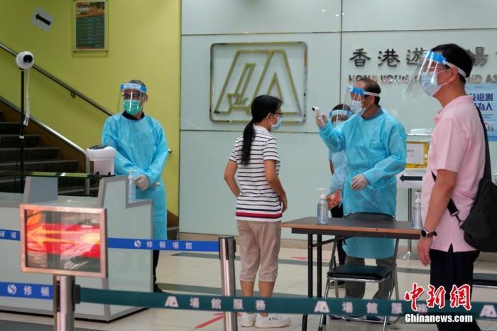 资料图:香港普及社区检测计划9月1日上午正式开始实施。 <a target='_blank' href='http://www.chinanews.com/'>中新社</a>记者 张炜 摄