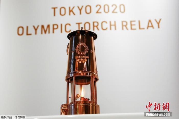 資料圖:當地時間8月31日,東京奧運會圣火在日本奧林匹克博物館公開亮相,從9月1日起,圣火將在這里進行為期兩個月的展覽。