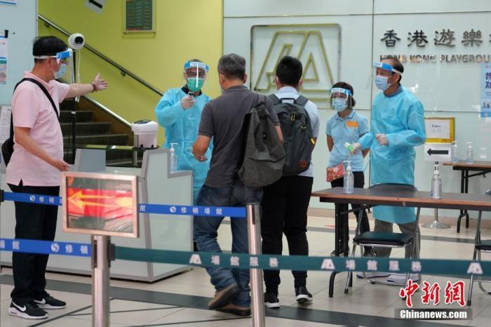 资料图:市民来到位于香港湾仔修顿场馆的社区检测中心,准备接受检测。 <a target='_blank' href='http://www.chinanews.com/'>中新社</a>记者 张炜 摄