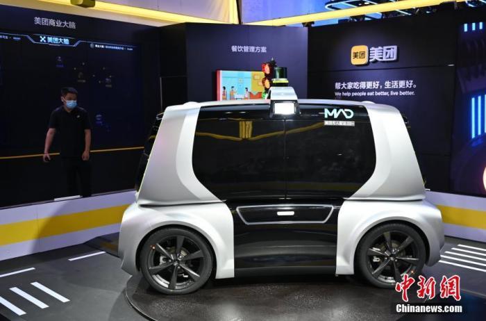 交通运输部:大力发展新能源车船等产业 加强5G、北斗等应用