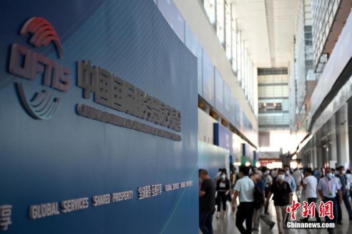 9月9日,北京国家会议中心,众多参观者在服贸会综合展区参观。当日,2020年中国国际服务贸易交易会在北京闭幕。<a target='_blank' href='http://www.chinanews.com/'>中新社</a>记者 张兴龙 摄