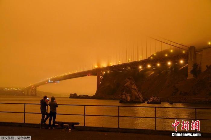 资料图:图为当地时间9月9日,烟雾笼罩在美国旧金山湾区上空。