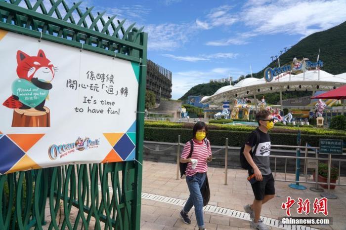 9月11日,市民经过香港海洋公园门口。 <a target='_blank' href='http://www.chinanews.com/'>中新社</a>记者 张炜 摄