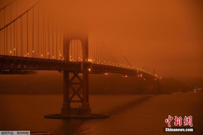 美国加州地区正在经历其有史以来最严重的山火季节,大火甚至蔓延到了华盛顿州及俄勒冈州。近日,大火所产生的烟雾遮盖住了整个旧金山湾区和北加州大部分地区的上空,使整片天空都变成了橘黄色。图为当地时间9日烟雾笼罩在旧金山湾区上空。