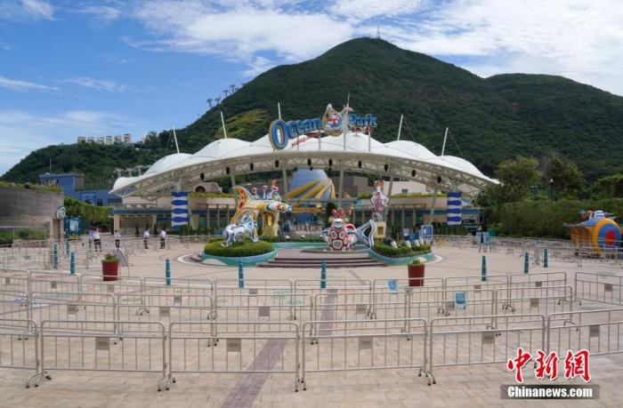 香港海洋公园宣布9月18日恢复营运 所有访客均须提前网上预约